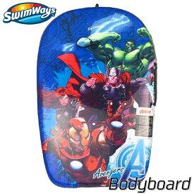 ボディボード ディズニー アベンジャーズ 27インチ 5歳から 子供 ソフトボード キッズ リーシュセット サーフィン Swimways