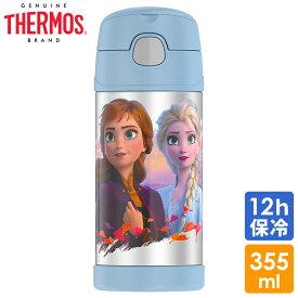 サーモス 子ども用水筒 350ml ディズニー アナと雪の女王 ステンレス マグ 水筒 ストロータイプ Thermos bottle