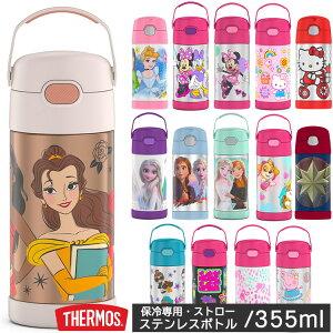 th-bottle-girl_tp.jpg