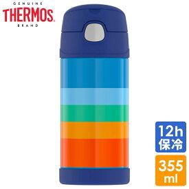 サーモス ステンレス ストロー 水筒 サーモス ステンレス水筒 クールレトロ ストロー 350ml THERMOS 子供 キャラクター水筒