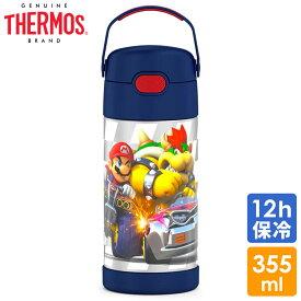 サーモス ステンレス ストロー 水筒 サーモス ステンレス水筒 マリオカート スーパーマリオ ストロー 350ml THERMOS 子供 キャラクター水筒