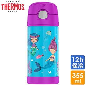 サーモス ステンレス ストロー 水筒 サーモス ステンレス水筒 マーメイド ストロー 350ml THERMOS 子供 キャラクター水筒