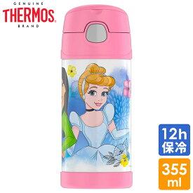 サーモス ステンレス ストロー 水筒 サーモス ステンレス水筒 ディズニー プリンセス ホワイト ストロー 350ml THERMOS 子供 キャラクター水筒