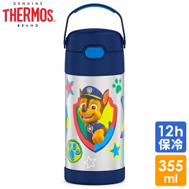 サーモス ステンレス ストロー 水筒 サーモス ステンレス水筒 パウ・パトロール ストロー 350ml THERMOS 子供 キャラクター水筒
