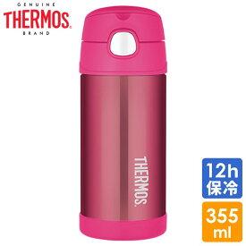 子ども用水筒 サーモス ステンレス水筒 ストロータイプ 350ml ピンク