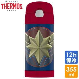 サーモス ステンレス ストロー 水筒 サーモス ステンレス水筒 キャプテン・マーベル ストロー 350ml 子供 キャラクター水筒