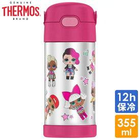 サーモス ステンレス ストロー 水筒 サーモス ステンレス水筒 L.O.L. サプライズ! ストロー 350ml 子供 キャラクター水筒