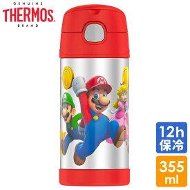 サーモス ステンレス ストロー 水筒 スーパーマリオ ルイージ マリオ キャラクター THERMOS ステンレス水筒 350ml