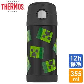 サーモス ステンレス ストロー 水筒 マインクラフト キャラクター THERMOS ステンレス水筒 350ml