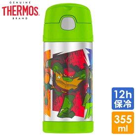 サーモス ステンレス ストロー 水筒 サーモス ステンレス水筒 ニンジャ タートルズ ストロー 350ml 子供 キャラクター水筒