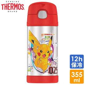 サーモス 子ども用水筒 350ml ポケットモンスター ピカチュウ ステンレス マグ 水筒 ストロータイプ Thermos bottle