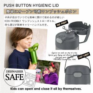 th-bottle-boy_2.jpg