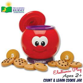 知育玩具 ラーニング ジャーニー カウント ラーン クッキージャー 1-10 2歳から 英語 数字 数え方レッスン
