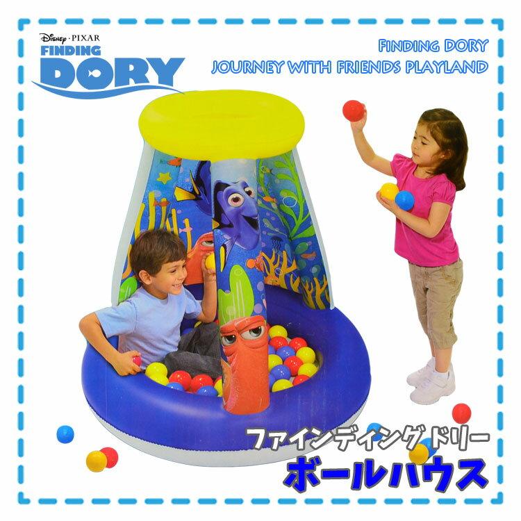 【ママ割エントリーでP5倍】 ボールハウス ディズニー ファインディング ドリー ボールプール