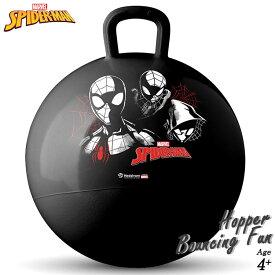 ホッピングボール ディズニー マーベル スパイダーマン 4歳から