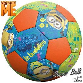 サッカーボール ミニオン 18cm 子供 軽い 柔らかいサッカーボール ソフト ビーチ レジャー用 ミニオンズ キャラクター