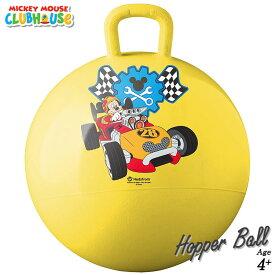 ホッピングボール ディズニー ミッキーマウス 4歳から バランスボール 乗用玩具 ジャンプボール
