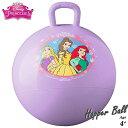 ホッピングボール ディズニー プリンセス 4歳から バランスボール 乗用玩具 ジャンプボール ホッパーボール