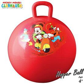 ホッピングボール ディズニー ミッキーマウス 4歳から バランスボール 乗用玩具 ジャンプボール ホッパーボール