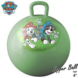 ホッピングボール パウ・パトロール 4歳から バランスボール 乗用玩具 ジャンプボール ホッパーボール パウパト