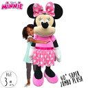 【25日限定クーポン有り】特大サイズ ディズニー ミニーマウス ぬいぐるみ 152cm ジャイアント ドール Minnie
