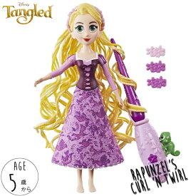 【ポイント5倍】ディズニー 塔の上のラプンツェル ファッションドール 人形 カール ヘアアレンジ 5歳