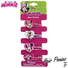 DM便対応/ ヘアゴム キッズ ディズニー ミニーマウス 子供 ヘアーアクセサリー 4個セット キャラクター