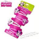 【大決算・割引商品】ディズニー ミニーマウス ヘアクリップ 4個セット
