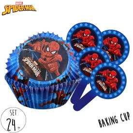 ベーキングカップ 24ヶ入り マーベル スパイダーマン 製菓 お弁当 おかず入れ