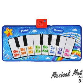 【P2倍・〜7月10日26時+クーポン有】ミュージック ピアノマット 3歳から キッズ ピアノ マット 鍵盤マット 子供 おもちゃ