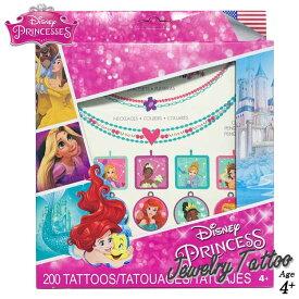 DM便対応/ タトゥーシール ディズニー プリンセス カラー キャラクター 200カット 大容量 タトゥー シート アクセサリー