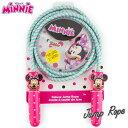 定形外送料無料/ なわとび ディズニー ミニーマウス デラックス 縄跳び 子供用 ジャンプロープ