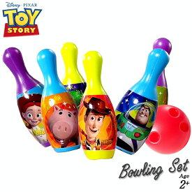 【P2倍・1月24日20時〜+クーポン有】ボーリング トイストーリー 2歳から ボウリング おもちゃ 知育玩具 スポーツ玩具 キャラクター ディズニー Toy Story