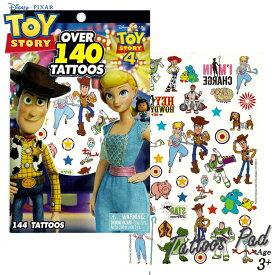 DM便送料無料/ ディズニー トイストーリー タトゥーシール 140カット タトゥー ステッカー メイク キッズコスメ