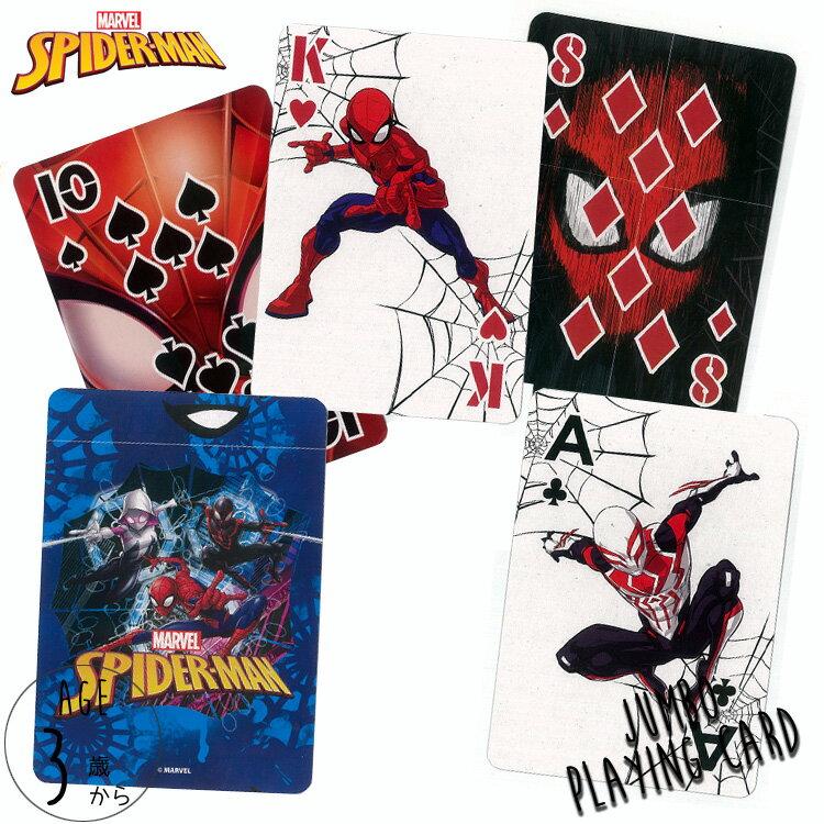 マーベル スパイダーマン ジャンボサイズ トランプ カードゲーム 12x8cm