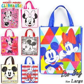DM便対応/ 不織布バッグ ハンドバッグ L ミッキーマウス ミニーマウス ディズニー キャラクター 手提げ袋 作品収納バッグ マチ付き エコバッグ トートバッグ