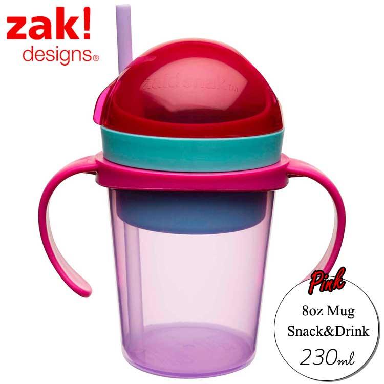 【Springsale】 トレーニングカップ 230ml スナックカップ付き ストローマグ ピンク zak