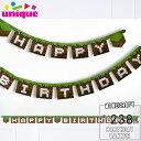 DM便送料無料/ バースデー ガーランド マインクラフト パーティグッズ 誕生日飾り付け 室内装飾 キャラクター