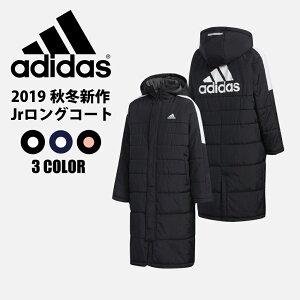 【45%OFF】アディダス ジュニ...