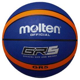 molten(モルテン) BGR5BO GR5 ゴムバスケットボール 5号球 ブルー×オレンジ