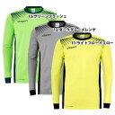 uhlsport ウールシュポルト 1005614 ゴール ゴールキーパーシャツ サッカー GKウェア トレーニングウェア