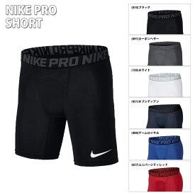NIKE(ナイキ) 838062 メンズ ナイキ プロ スポーツインナータイツ NP ショート アンダーウェア スパッツ