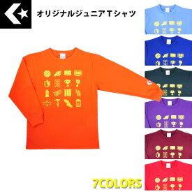 CONVERSE(コンバース) CB48332C オリジナル 長袖ジュニアTシャツ 「Basketball」 バスケットウェア プラシャツ