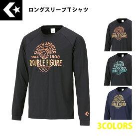 【50%OFF】CONVERSE(コンバース) CB262310L バスケットボール ロングTシャツ 2WAYプリントロングスリーブシャツ 長袖