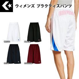【70%OFF】CONVERSE(コンバース) CB362803 レディース バスケットボールウェア ウィメンズ プラクティスパンツ ハーフパンツ ショーツ
