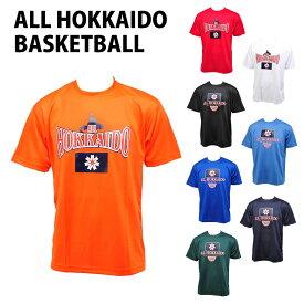 【50%OFF】CONVERSE(コンバース) CB251323-H Tシャツ バスケットウェア 北海道限定 オリジナル