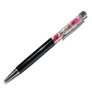 お名前入り オーダーメイド ハーバリウムボールペン color02 完成品 花 手作り ハンドメイド ギフト 名前入れ プレゼント