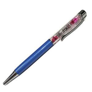 お名前入り オーダーメイド ハーバリウムボールペン color06 完成品 花 手作り ハンドメイド ギフト 名前入れ プレゼント