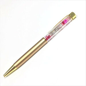 お名前入り オーダーメイド ハーバリウムボールペン color12 完成品 花 手作り ハンドメイド ギフト 名前入れ プレゼント