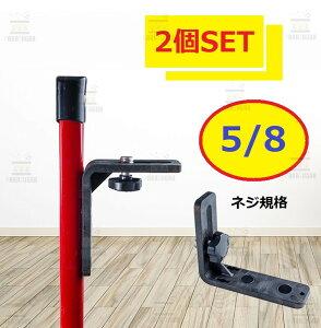 2個セット レーザー 墨出し器 用 マグネット クランプ 壁用 レーザー墨出し器 ホルダー 固定 壁 クランプ 磁石 D-059